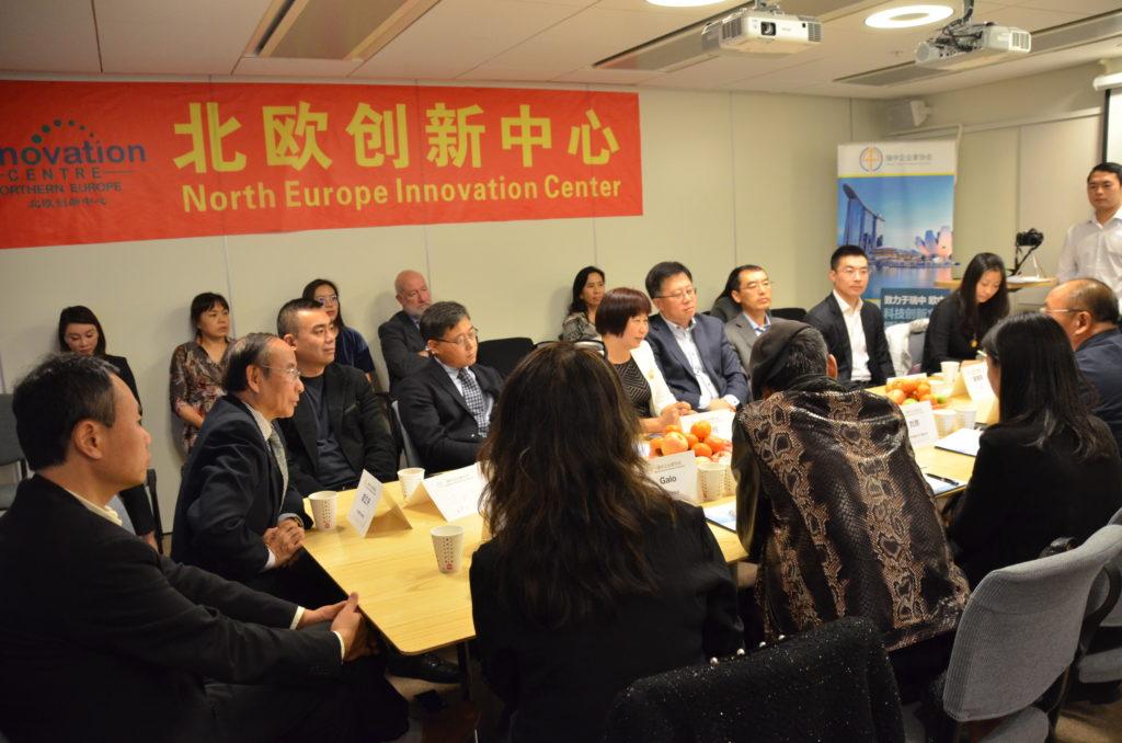出席座谈会的还有其他中资机构和华侨代表出席了座谈会