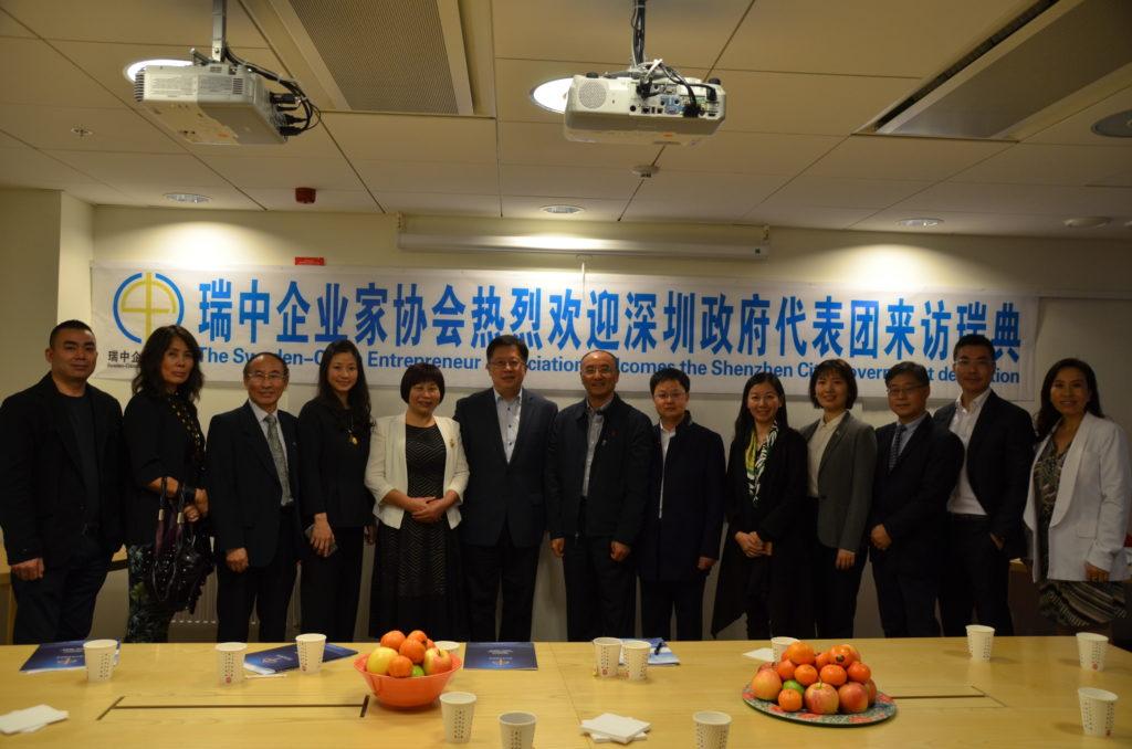 深圳市政府代表团20日还将在斯德哥尔摩举办深圳形象城市加推广活动