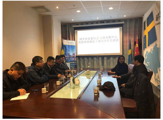 meeting china sweden